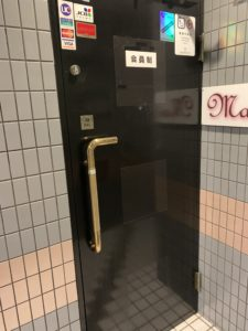 港区赤坂の韓国料理店韓一館様にDr.CU抗菌フィルム「アッキラー」。アッキラーは簡単にカット出来て貼り付け出来る抗菌フィルムです。国内外の検査機関でテスト済みです。菌の減少率99%以上。ウイルスにも大きく効果があります。Dr.CU抗菌銅フィルム「アッキラー」はコロナ対策に非常に有効で弊社のステライザと併せてコロナ対策に人気の製品です。今までの空気清浄機では出来なかった空気清浄機を超えたステライザ。空気清浄機の比になりません。
