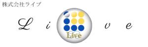 株式会社ライブ-新型コロナウイルスや菌、悪臭に特化した世界最強の空気清浄機「ステライザ」と内装リフォーム、解体工事、外壁塗装に特化した無料一括見積もり「イッカツ.com」